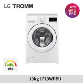 LG 트롬 F19WDBU 드럼세탁기 19KG (주)삼정