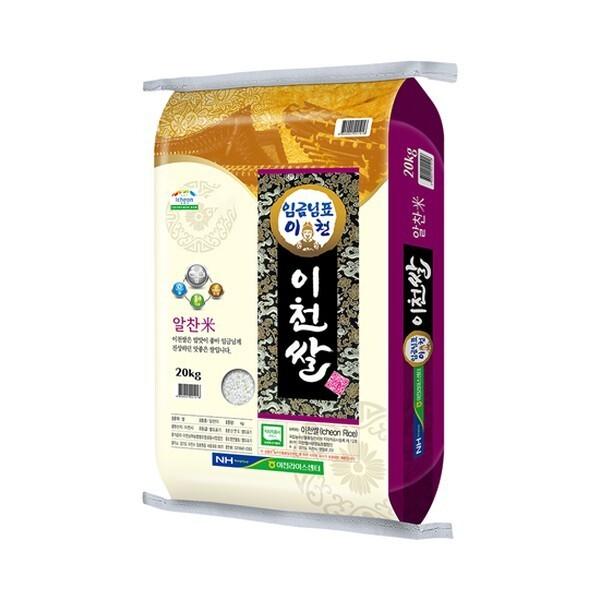 홍천철원  21년산 햅쌀 임금님표 이천쌀 20kg 상품이미지