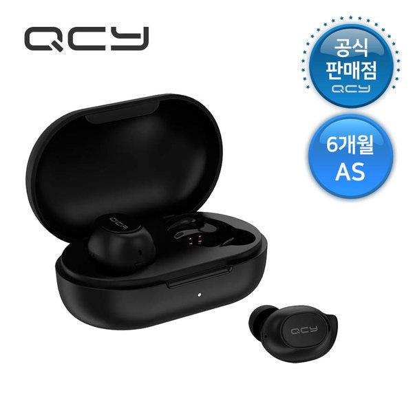 정식수입 QCY T9 블루투스 무선 이어폰 6개월 AS 블랙 상품이미지