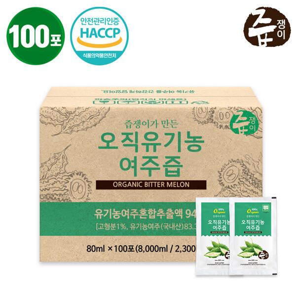 (현대Hmall)즙쟁이 오직 유기농 여주즙 100포 실속구성 상품이미지