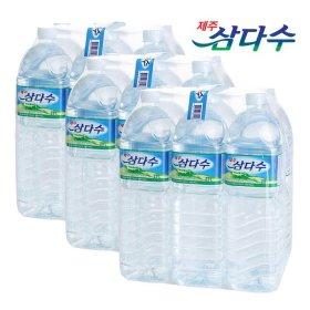 [무료배송] 제주 삼다수 2L 18병