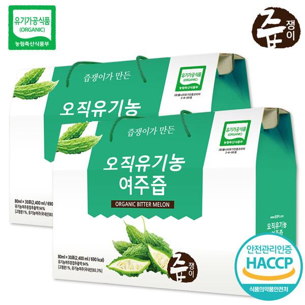 (현대Hmall)즙쟁이 오직 유기농 여주즙 2박스 60포 상품이미지