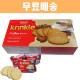 무배 대용량 모네스크 크링클 커피 비스킷 120g/맛밤
