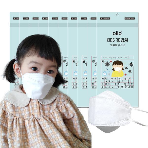 국내산일회용 어린이 아동유아 마스크 중형 소형 50매 상품이미지