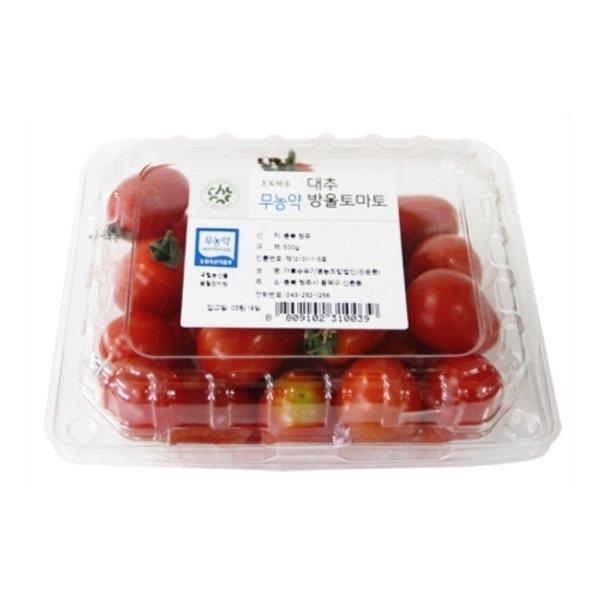 초록마을 무농약대추방울토마토(500g) 상품이미지