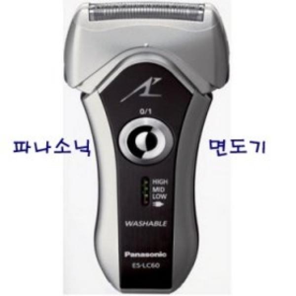 파나소닉  정품  면도기 ES-LC60   3헤드   생활방수   음파세정 상품이미지
