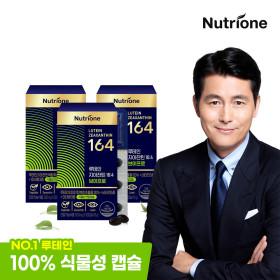 정우성 루테인지아잔틴164 식물성캡슐 3박스 +쇼핑백