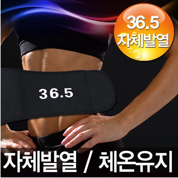 매직발열복대/자가발열/허리보호대/발열벨트/찜질/온 상품이미지