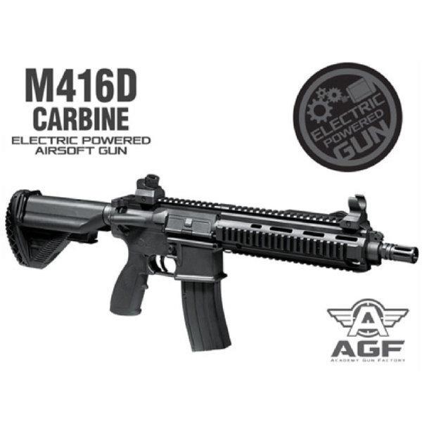M416D 전동건 아카데미과학 비비탄총 장난감총 완구 상품이미지