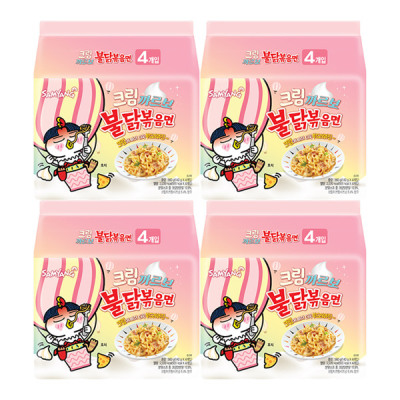 [SAMYANG]Samyang Cream Carbo Hot Chicken Flavor Ramen 16 Bags