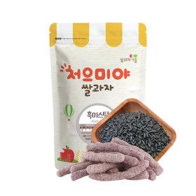 Ssalgwaja ma-eul/black rice stick/baby rice snack 10+3