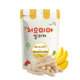 Ssalgwaja ma-eul/banana stick/baby rice snack 10+3