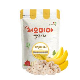 Ssalgwaja ma-eul/puffing-banana/baby rice snack 10+3