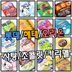 Gmarket 30 Kinds Of Candy My Chew Abc Chocolate Malang Cow Sco