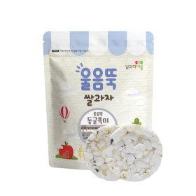 Ssalgwaja ma-eul/Ureumttuk donggeul black rice/baby rice snack 10+3