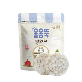 Ssalgwaja ma-eul/Ureumttuk five grains/baby rice snack 10+3