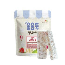 Ssalgwaja ma-eul/Ureumttuk nemo pink/baby rice snack 10+3