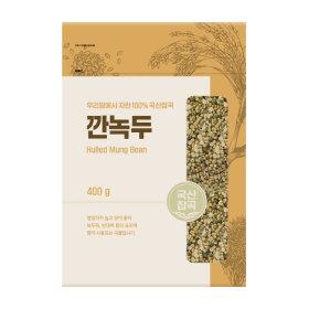 깐녹두_400G 봉