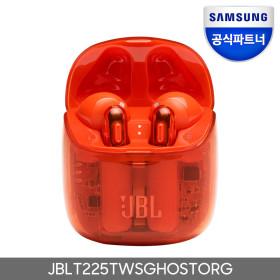 JBL TUNE225 블루투스 이어폰 고스트 오렌지 +케이스