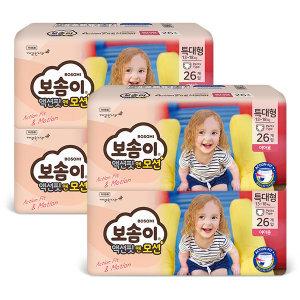 액션핏앤모션 팬티 기저귀 특대 여아 26매 4팩 +상품권
