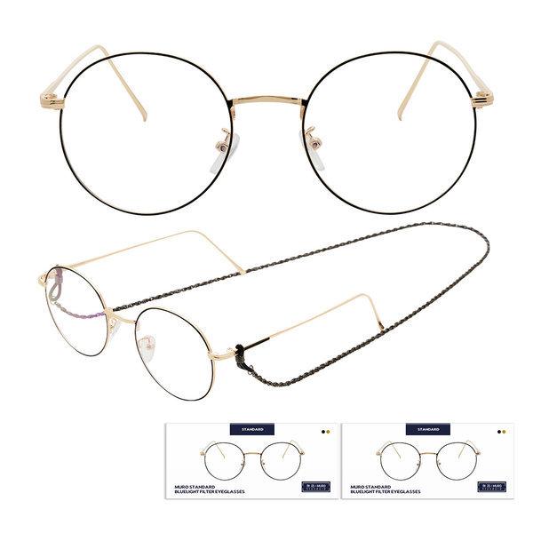 스탠다드 블루라이트 필터 안경 2세트 상품이미지