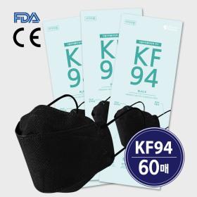 60 sheets fine dust mask black  4-ply filter KF94