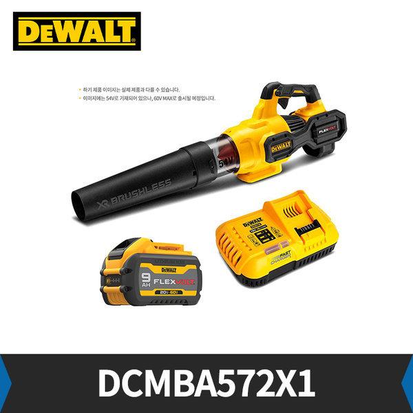 디월트 DCMBA572X1 60V 3.0Ah 블로워 송풍기 세트 상품이미지