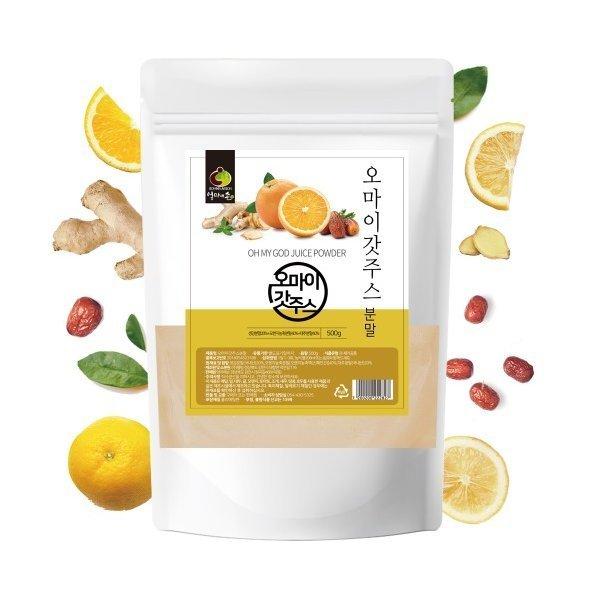 오마이갓주스 분말 생강 오렌지 대추 5일섭취 1kg 상품이미지