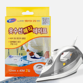 옷수선 매직테이프/정장 바지 밑단 줄이기 섬유접착제