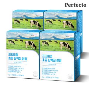 퍼펙토 프리미엄 초유 단백질 분말 (30포) 3+1박스