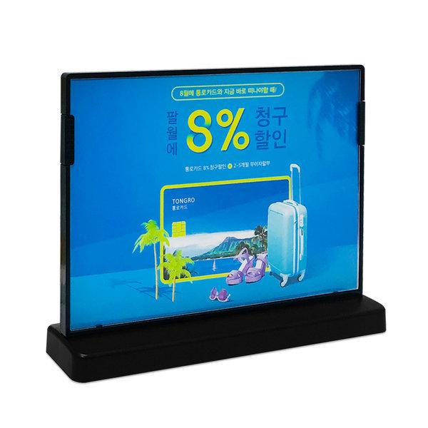 아크릴 A5 T형 쇼케이스 테이블 메뉴꽂이 블랙 CNH6266 상품이미지
