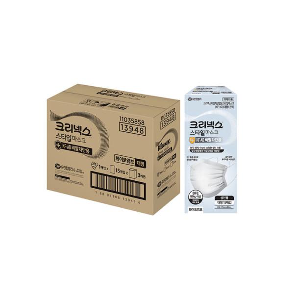크리넥스 비말차단스타일마스크흰색 성인용L45p(1BOX) 상품이미지
