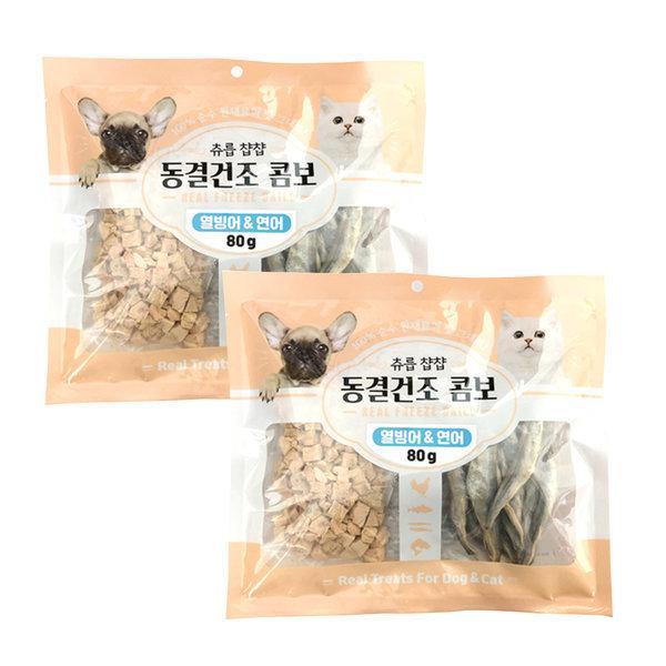 츄릅챱챱 동결건조 열빙어+연어콤보 80gx2개 / 2705b 상품이미지