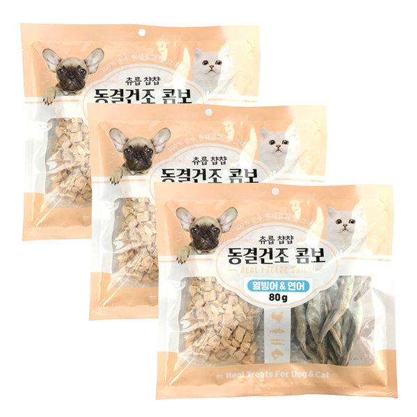 츄릅챱챱 동결건조 열빙어+연어콤보 80gx3개 / 2705c 상품이미지