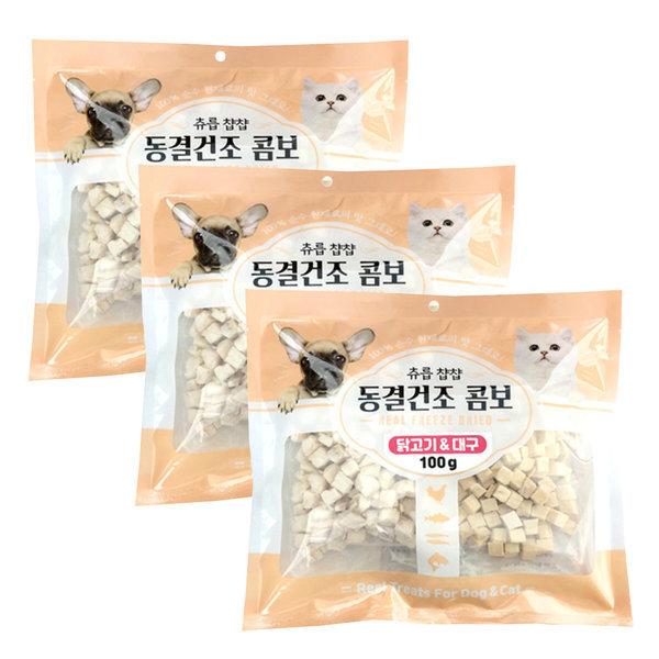 츄릅챱챱 동결건조 닭고기+대구콤보 100gx3개 / 2704c 상품이미지