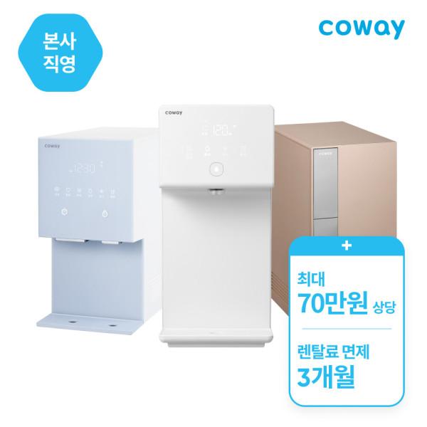 렌탈 나노직수 정수기 모노 CP-6201N (냉정) 상품이미지