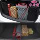차량용 트렁크 수납 콘솔 박스 차박 텐트 루프백 용품