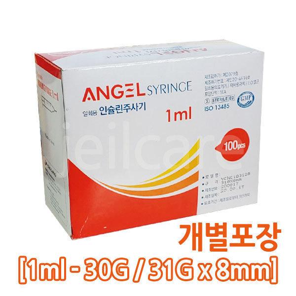 엔젤 일회용 인슐린 주사기 1ml 8mm 31G 1박스 상품이미지
