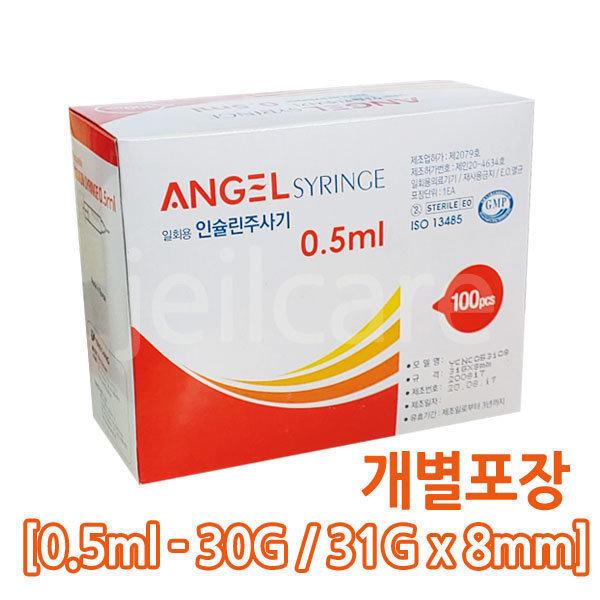 엔젤 일회용 인슐린 주사기 0.5ml 8mm 31G 1박스 상품이미지