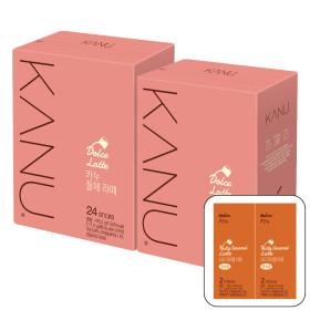 KANU Dolce Latte 24 Sticks X 2pcs