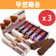 무료배송 대용량 초콜릿바 초코무초 270g x 3팩/킨더