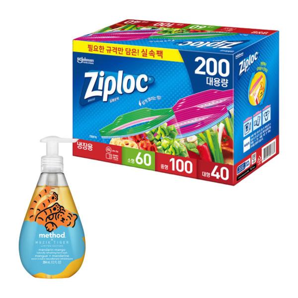 지퍼락 지퍼백 실속팩 200매(소60+중100+대40) 상품이미지