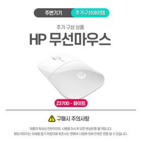 HP무선마우스 (SD79/단품구매불가)