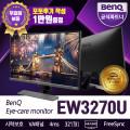 벤큐 EW3270U 32인치 HDR 아이케어 무결점 UHD 모니터