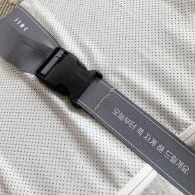 송이토퍼 보관용 스트랩