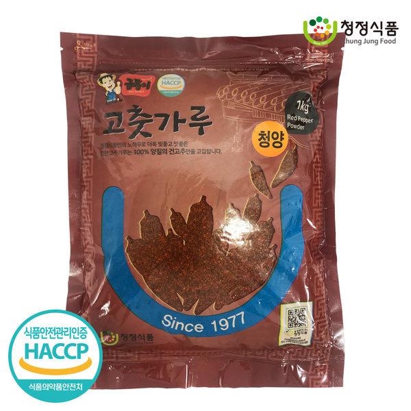 청정식품 수입 굵은 매운 고춧가루 조미용1kg CJA001-6 상품이미지
