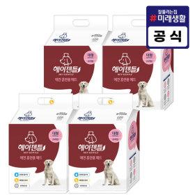 헤이젠틀 애견 배변패드 대형20매x4팩(총80매)+사은품