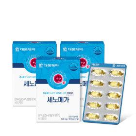 오메가3 세노메가 3박스(150캡슐) 장용성캡슐