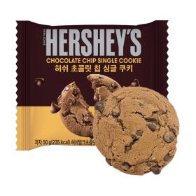 허쉬 초콜릿 칩 싱글 쿠키 50g/수입과자/건빵/오예스