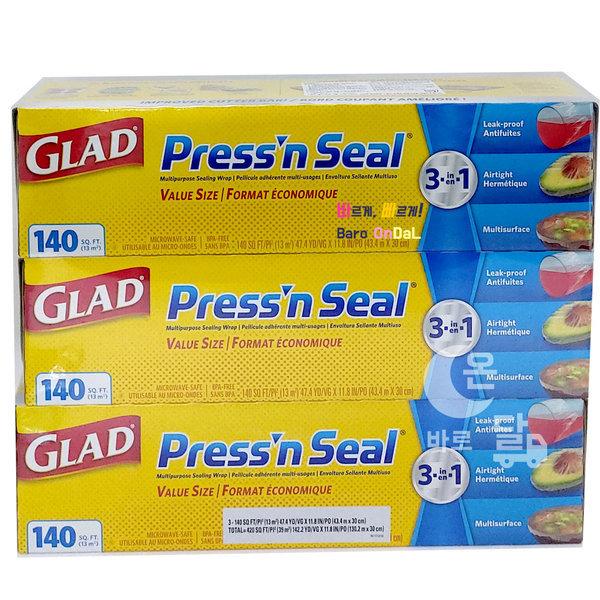 GLAD 프레스앤씰 매직랩 30cm x 43.4m 3팩 상품이미지